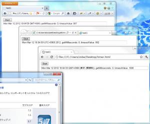 jstimer.html 実行サンプル02